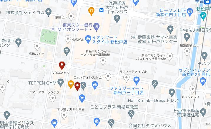 スクリーンショット (51).png