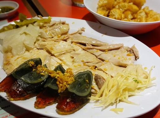 Eating Out: Bubur Cap Tiger