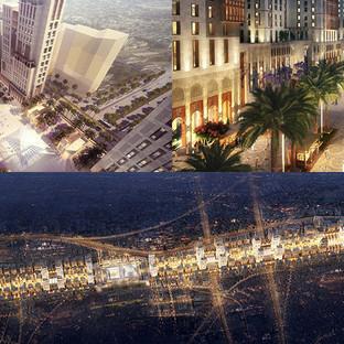 King Abdulaziz Road (KAAR)