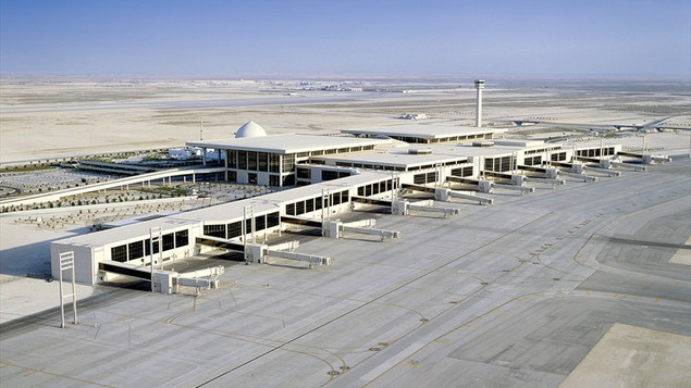 King Fahd International Airport - KFIA