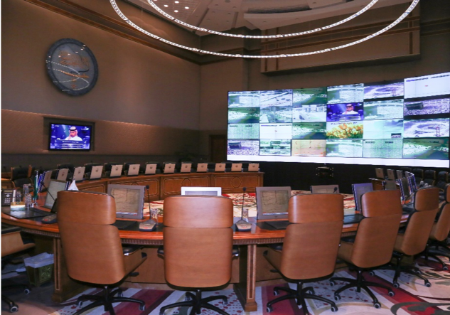 MOI Briefing room