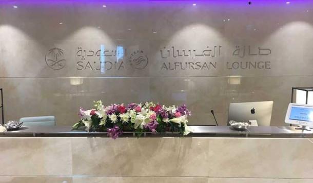 KAIA Alfursan Lounges(Domestic )