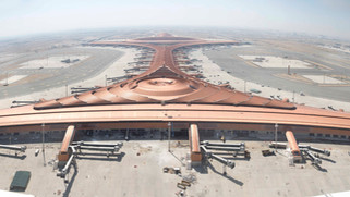 King Abdulaziz International Airport - KAIA