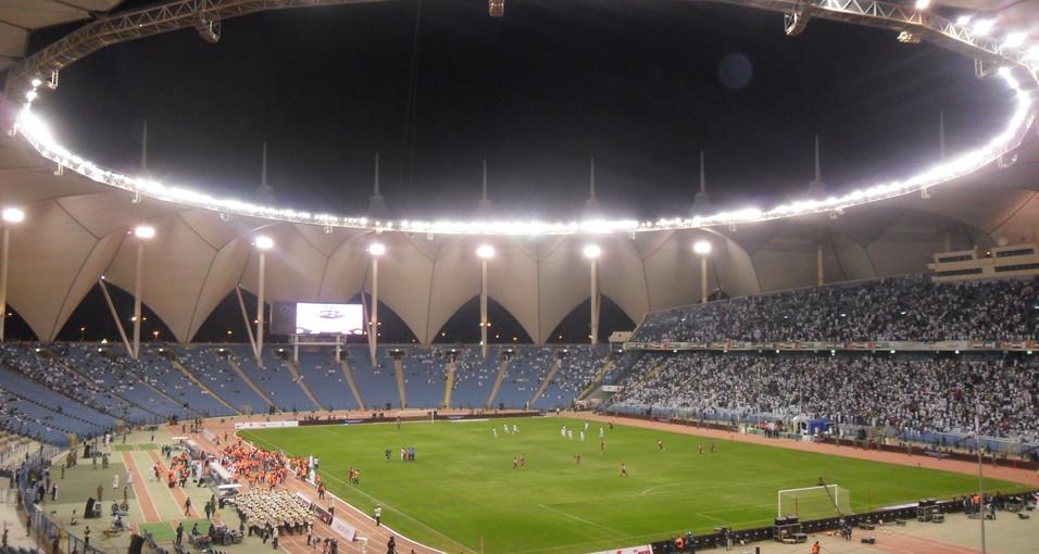 Prince Mohammed Bin Fahd Stadium Dammam.