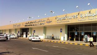 Al Ahsa Airport