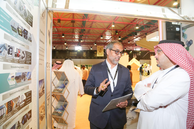 UMM AL QURA UNIVERSITY EXHIBITION