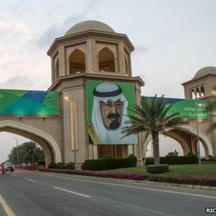 King Abdullah Economic City