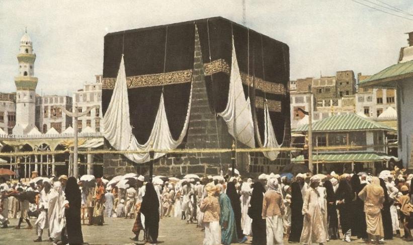 Old Kaaba Mecca