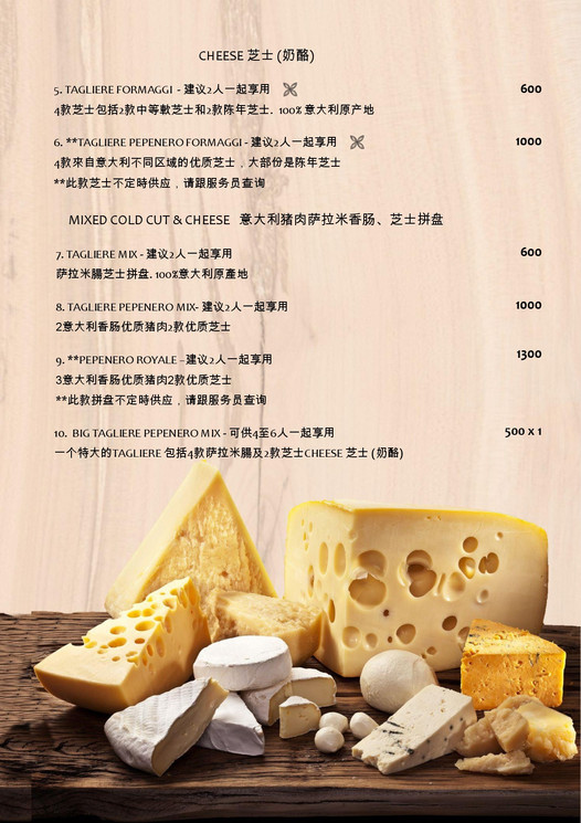 10_RIGHT_TAGLIERE_CHEESE-001.jpg