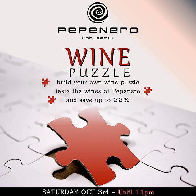 Wine_Puzzle_WEB.jpg
