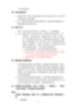 10904國立雲林科技大學109學年度第2學期師資公告2.png