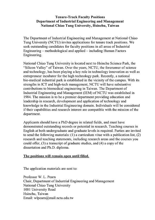IEMNCTU_faculty_position_202002.png