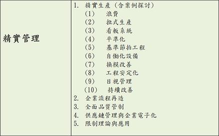 科目3.png