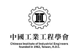 中國工業工程學會LOGO加字藍_橫式-01.png