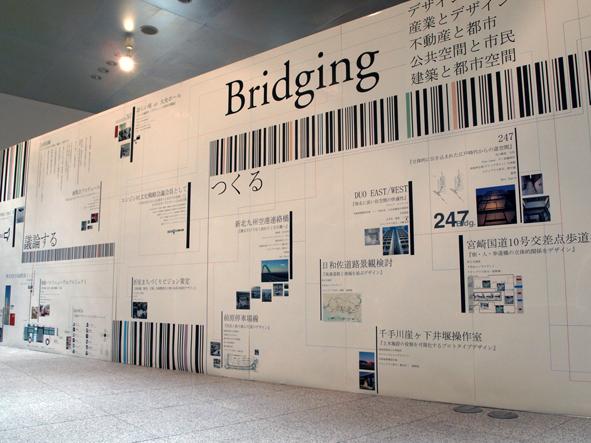 bridging_full_06