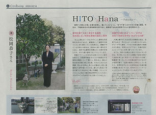 200214_cityliving.jpg