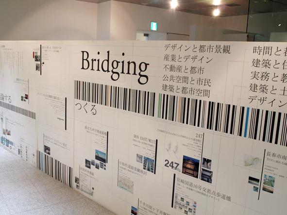 bridging_full_011