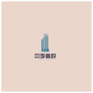 台湾集合住宅インタビュー