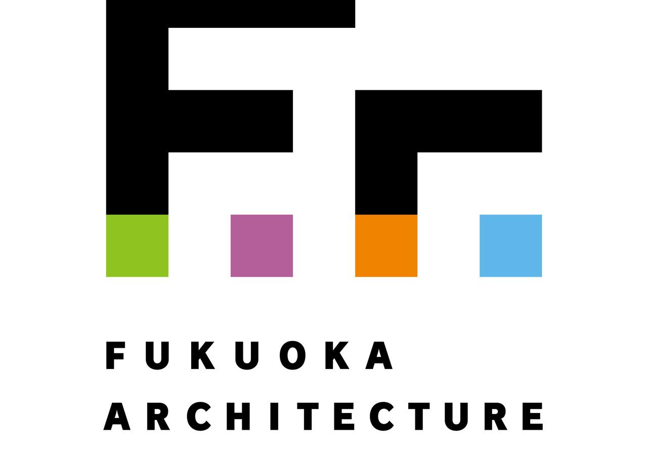 福岡建築ファウンデーション