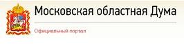 областная дума.png