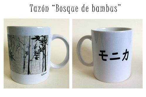 Tazón Bosque de bambús