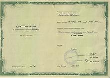 Certificate 3.jpeg