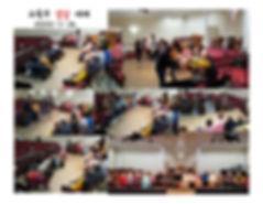 2020-01-26 교육부 설날 세배001.jpg