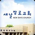 교회 로고_edited.png