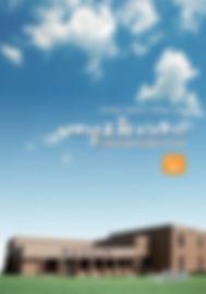 새날 교회 이야기 - 창간호.jpg