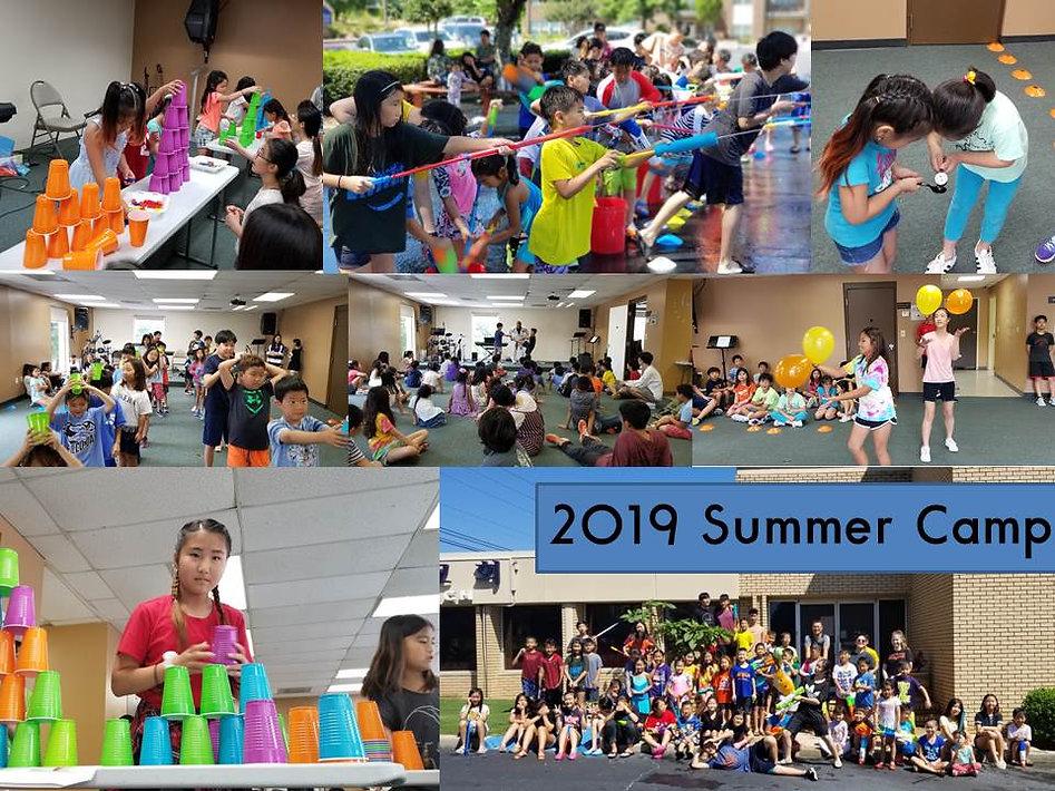2019-07 2019 Summer Camp 02.jpg