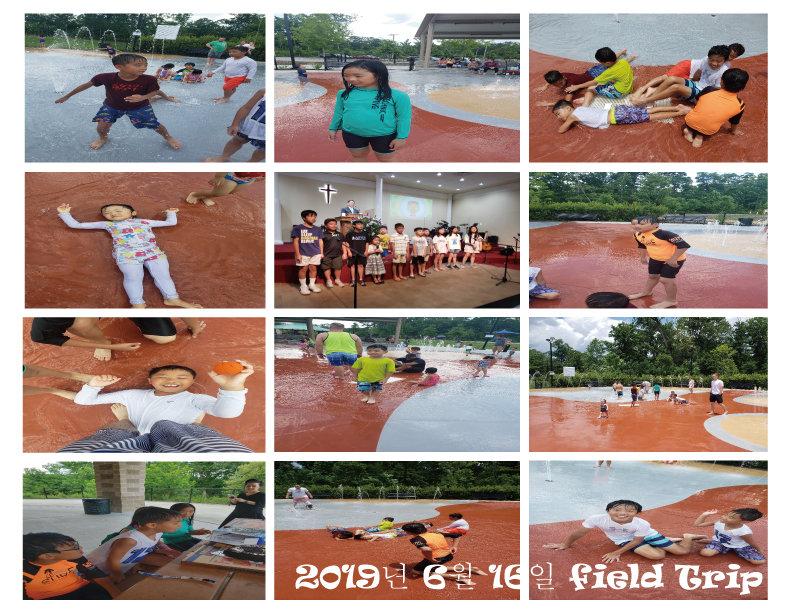 2019-06-16 아동부 Field Trip.jpg