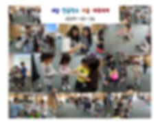 한글학교 체육대회001.jpg