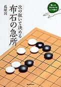 kaisetsu_05.jpg