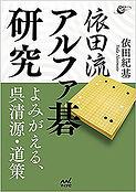 kaisetu_04.jpg