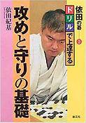 yodanogo_02.jpg