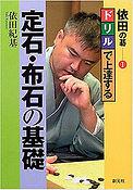 yodanogo_01.jpg