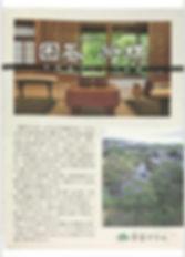 tokiwahotel1.jpg