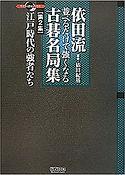 kaisetu_02.jpg