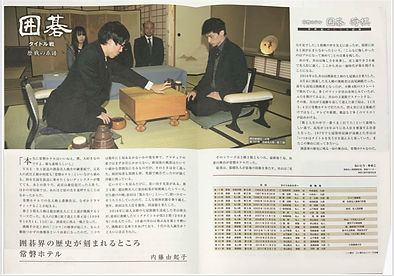 tokiwahotel2.jpg