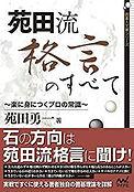 kaisetsu_03.jpg
