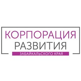 Корпорацией развития Забайкальского края временно ограничен личный прием граждан