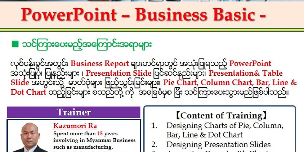 PowerPoint - Business Basics -
