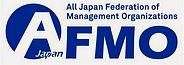 logo_afmo_en_fix_0_edited.jpg
