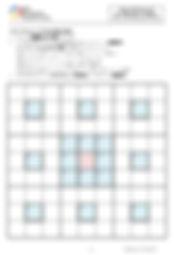 コメント 2020-06-20 103637.jpg