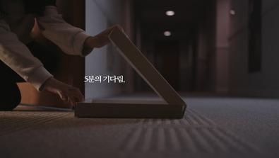 한국이륜차협회