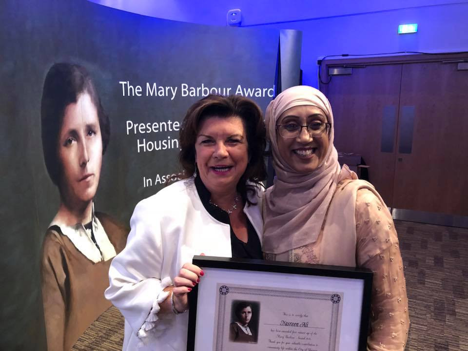Congratulations to Nasreen Ali (chair CROOKSTON COMMUNITY GROUP) for winning the Mary Barbour Award (1st runner up). The ceremony was held in the Royal concert hall, presented by Parkhead Housing Association in Association with the Wheatley group. This is in recognition of the unique role women play in the socail fabric of the City of Glasgow #winner