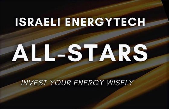 Israeli EnergyTech Event supported by iKare Innovation