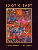 pab 004-01,BALI,INDONESIA, 2000.jpg