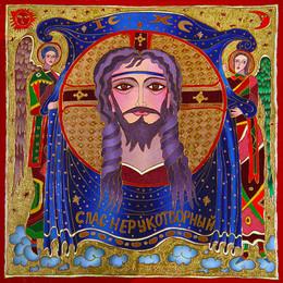 291 30x30  CHRIST, 1996_2-web.jpg