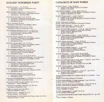 pab 038-10.jpg